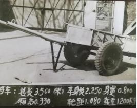 5 ton transfer cart on rails
